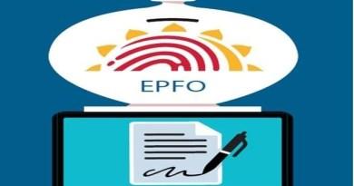किसी भी नौकरी-पेशा शख्स की सैलरी की एक निश्चित रकम EPF के रूप में जरूरत कटती है। एक तरीके से ये उसकी बचत होती है जो रिटायर होने पर उसे मिलती है।