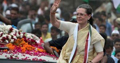 सोनिया गांधी जब से कांग्रेस की अंतरिम अध्यक्ष बनी हैं, तभी से वो कांग्रेस को मजबूत करने की कोशिश कर रही हैं।
