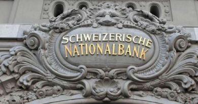 स्विट्जरलैंड सरकार की तरफ से स्विस बैंक में भारतीय खाताधारकों की पहली सूची भारत सरकार को सौंप दी गई है।