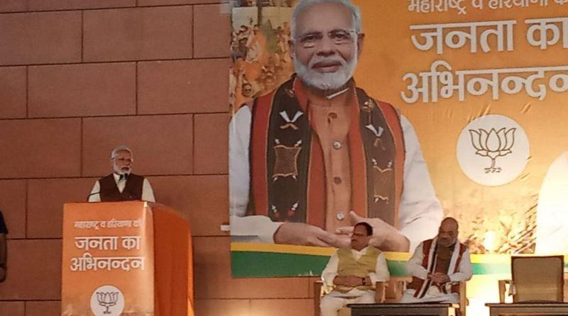 महाराष्ट्र और हरियाणा में विधानसभा चुनाव के नतीजों से ये साफ हो गया है कि दोनों ही राज्यों में बीजेपी सबसे बड़ी पार्टी बनकर उभरी है।