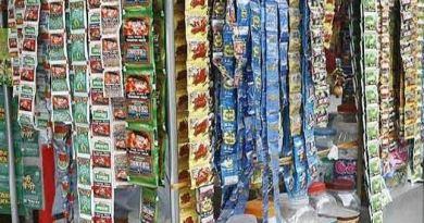 उत्तराखंड सरकार ने बड़ा कदम उठाते हुए प्रदेश में गुटखा, तंबाकू और निकोटिन की ज्यादा मात्रा वाले पान मसाला की बिक्री पर पूरी तरह से बैन लगा दिया है।
