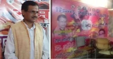 उत्तर प्रदेश की राजधानी लखनऊ में हिंदू समाज पार्टी और हिंदू महासभा के नेता कमलेश तिवारी की दिनदहाड़े गोली मारकर हत्या कर दी गई।