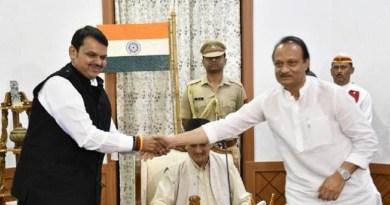 महाराष्ट्र में बीजेपी को समर्थन देकर सरकार बनवाने वाले अजित पवार को एंटी करप्शन ब्यूरो से बड़ी राहत मिली है।