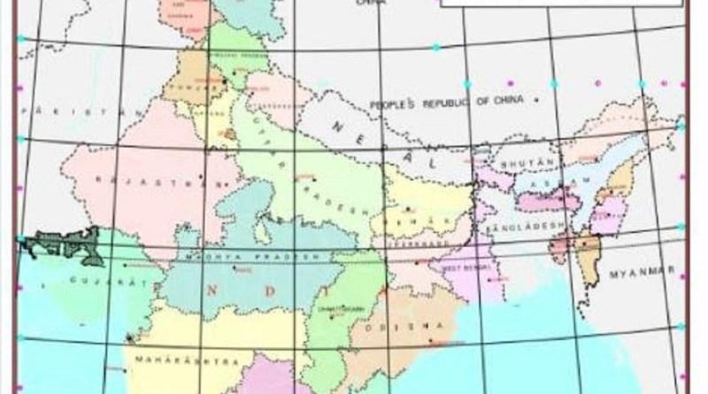 भारत का नया नक्शा जारी