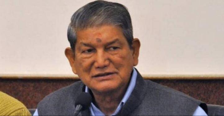 उत्तराखंड के पूर्व मुख्यमंत्री हरीश रावत ने महाराष्ट्र में पिछले कुछ दिनों में हुए राजनीतिक घटनाक्रम पर दुख जताया है।