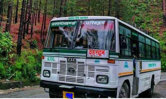 उत्तराखंड परिवहन निगम ने टाटा कंपनी से खरीदी करीब 300 बसों का संचालन रोक दिया है। मीडिया रिपोर्ट्स के मुताबिक बसों के लीवर टूटने का सिलिसिला जारी है।