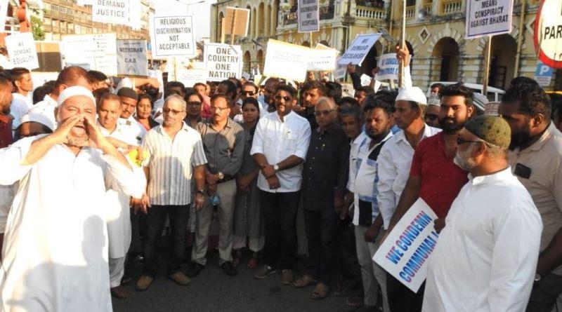 नागरिकता संशोधन कानून के विरोध में दिल्ली से असम तक विरोध-प्रदर्शन हो रहे हैं। नॉर्थ-ईस्ट के कई इलाकों में तो जोरदार प्रदर्शन हो रहा है।