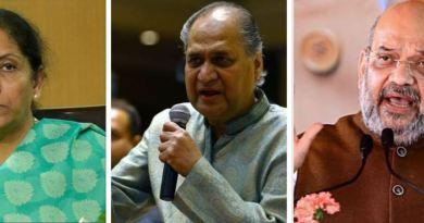उद्योगपति राहुल बजाज के एक कार्यक्रम में गृह मंत्री अमित शाह से पूछे गए सवाल पर वित्त मंत्री निर्मला सीतारमण ने प्रतिक्रिया दी है।