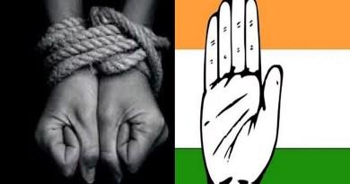 उत्तराखंड के रुद्रपुर में कांग्रेस पार्षद अमित मिश्रा के अपहरण से हड़कंप मच गया है। अपहरणकर्ताओं ने 20 लाख रुपये की फिरौती की मांग की है।