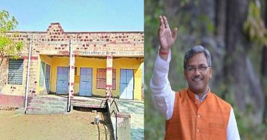 उत्तराखंड में खाली पड़े सरकारी स्कूलों के इस्तेमाल के लिए राज्य सरकार ने अनोखा प्लान तैयार किया है। सरकार की इस योजना से प्रदेश के लोगों को रोजगार मिलेगा।