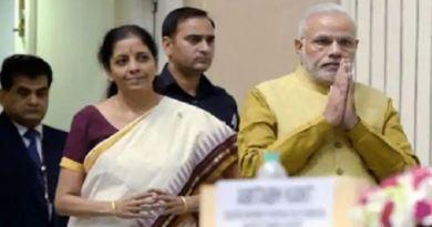 मोदी सरकार अपने दूसरे कार्यकाल का पहला बजट पेश करने वाली है। आगामी एक फरवरी को देश का आम बजट वित्त मंत्री निर्मला सीतारमण पेश करेंगी।