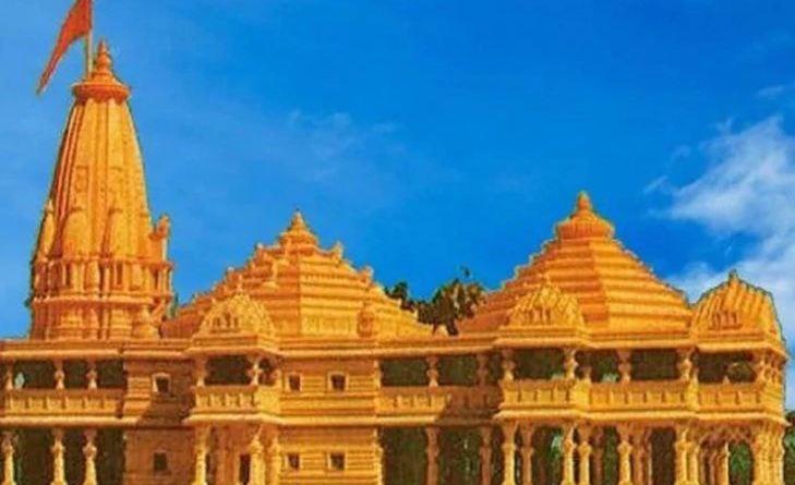 अयोध्या में बहुत जल्द राम मंदिर निर्माण का काम शुरू हो सकता है।