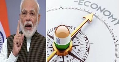 मोदी सरकार के कार्यकाल में देश ने एक और उपलब्धि हासिल की है। भारत दुनिया की पांचवी बड़ी अर्थव्यवस्था वाला देश बना गया है।