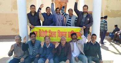 उत्तराखंड में जिला विकास प्राधिकरण को खत्म करने की मांग तेज होने लगी है। अल्मोड़ा समेत प्रदेश के अलग-अलग हिस्सों में इसका विरोध हो रहा है।