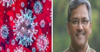 देश के साथ ही उत्तराखंड में कोरोना वायरस से संक्रमित लोगों की तादाद हर दिन के साथ बढ़ती ही जा रही है। सूबे में छह और कोरोना पॉजिटिव सामने आए।