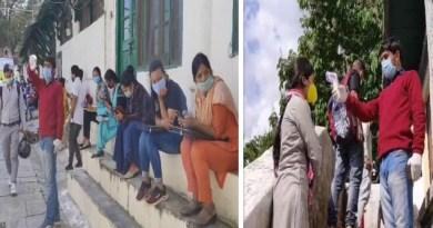 कोरोना महामारी की वजह से देशभर में लागू लॉकडाउन की वजह से एक तरफ जहां बड़ी तादाद में लोगों की नौकरियां गई हैं। वहीं कई संस्थानों ने कर्मचारियों को बिना सैलरी के छुट्टी पर भेज दिया है।