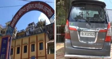 उत्तराखंड के अल्मोड़ा में लॉकडाउन तोड़ने पर पांच लोगों के खिलाफ कार्रवाई की गई है। पुलिस ने सभी के खिलाफ केस दर्ज किया है।