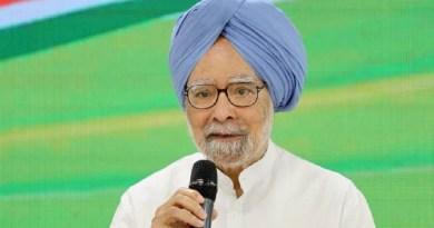 देश के पूर्व प्रधानमंत्री मनमोहन सिंह की अचानक तबीयत बिगड़ गई है। उन्हें दिल्ली एम्स में भर्ती कराया गया है।