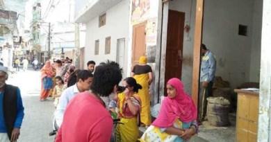 उत्तराखंड में कोरोना महामारी के दौरान गरीब लोगों को खाद्यन्न की समस्या से निजात दिलाने के लिए प्रदेश सरकार द्वारा सरकारी सस्ते गल्ले से खाद्यन्न आपूर्ति करने की व्यवस्था की गई है।