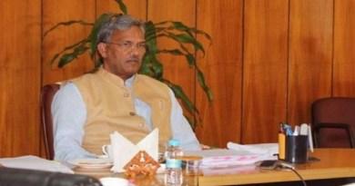 मुख्यमंत्री त्रिवेंद्र सिंह रावत की अध्यक्षता में आज कैबिनेट की अहम बैठक होगी। इस बैठक में कई हम प्रस्ताओं पर मुहर लग सकती है।