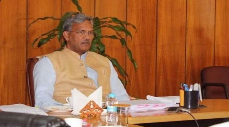 उत्तराखंड कैबिनेट की गुरुवार को बैठक हुई। सीएम त्रिवेंद्र सिंह रावत की अध्यक्षता में हुई इस मीटिंग में कई अहम फैसले लिए गए।