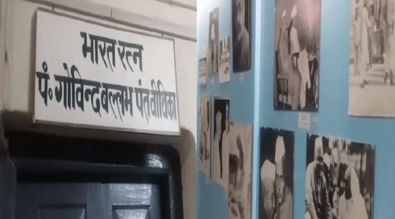 उत्तराखंड के अल्मोड़ा के माल रोड पर स्थित गोविन्द बल्लभ पंत राजकीय संग्रहालय में भारी संख्या में पर्यटकों को आकर्षित करता है।