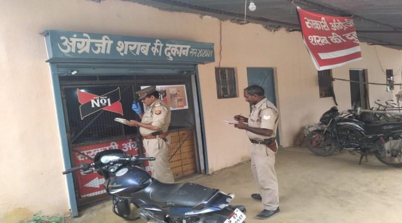 उत्तर प्रदेश की राजधानी लखनऊ के गोसाईगंज थाना क्षेत्र के कबीरपुर ग्राम में नकली शराब मिलने की सूचना पर शुक्रवार को पुलिस और आबकारी विभाग की टीम ने छापेमारी की।