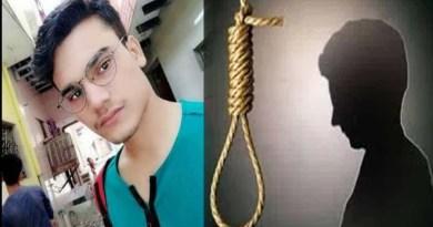 अल्मोड़ा के युवक की गाजियाबाद में संदिग्ध मौत, फंदे से लटका मिला शव, परिवार ने जताई हत्या की आशंका