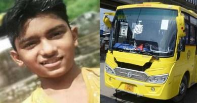 उत्तराखंड की राजधानी देहरादून में सड़क हादसे से कोहराम मच गया है। 12 साल के बच्चे की दर्दनाक मौत हो गई है।