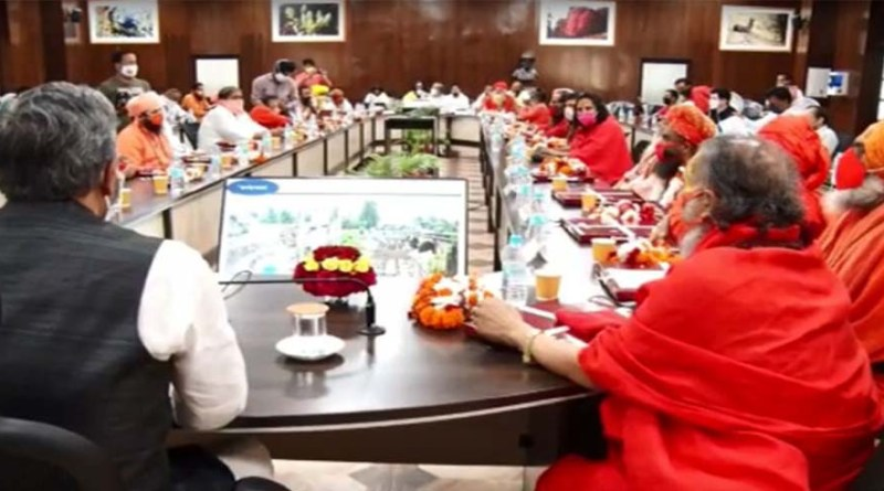 हरिद्वार कुंभ को लेकर सीएम त्रिवेंद्र रावत का बड़ा ऐलान, बताया अगले साल कुंभ होगा या नहीं?
