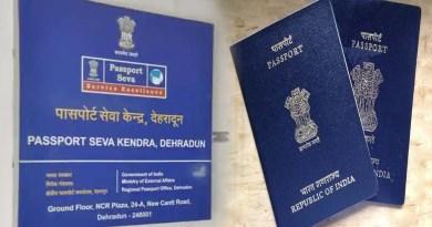 उत्तराखंड क्षेत्रीय पासपोर्ट कार्यालय ने एक नया नियम लागू कर दिया है, जिसके तहत अब पासपोर्ट कार्यालय से मिलने वाले पुलिस क्लीयरेंस सर्टिफिकेट यानी पीसीसी को अब सीधे आवेदक के पते पर रजिस्टर्ड डाक से भेजा जाएगा।