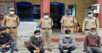 उत्तराखंड: राजेन्द्र सिंह चम्याल हत्याकांड में पुलिस ने 4 आरोपियों को किया गिरफ्तार, किया बड़ा खुलासा!