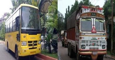 केंद्र सरकार ने उन वाहन मालिकों को बड़ी राहत दी है, जिनके वाहनों की लाइसेंस वैधता 1 फरवरी 2020 के बाद खत्म हो रही थी।