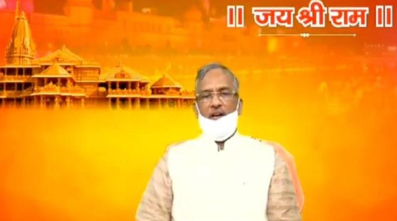राम मंदिर के भूमिपूजन की तैयारियां पूरी हो चुकी हैं। 5 अगस्त को राम की नगरी अयोध्या में प्रधानमंत्री नरेंद्र मोदी भूमिपूजन करेंगे।