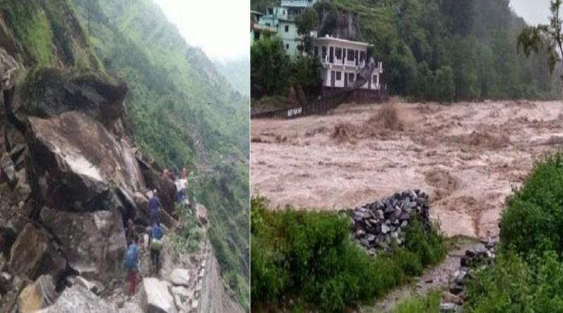 पहाड़ो में पिछले कुछ दिनों में भारी बारिश की वजह से काफी बर्बादी हुई। प्रदेश के लोगों को ये बारिश अभी और ज्यादा परेशानी में डालने वाली है।