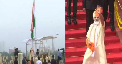 देश आज 74वां स्वतंत्रता दिवस मना रहा है। हर कोई इस मौके पर आजादी के जश्न में डूबा है। प्रधानमंत्री नरेंद्र मोदी ने 7वीं बार लाल किले की प्राचीर से तिरंगा फहराया है।