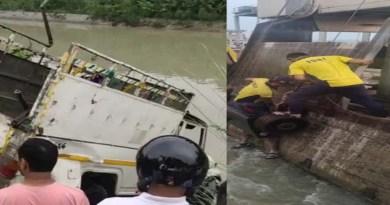 उत्तराखंड: सड़क हादसे से कोहराम! नहर में वाहन गिरने से दंपति की दर्दनाक मौत, 24 घंटे बाद मिला शव