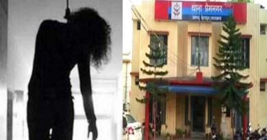 देहरादून: महिला ने फांसी लगाकर की आत्महत्या, कुछ दिन पहले हुआ था पति से विवाद, इलाके में मचा हड़कंप!