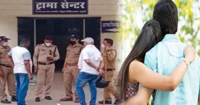 उत्तराखंड: प्रेमी जोड़े को पकड़कर ला रही थी पुलिस, रास्ते में युवक की हुई मौत, पुलिस प्रशासन में हड़कंप!