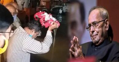 हरिद्वार: पूर्व राष्ट्रपति प्रणब मुखर्जी की अस्थियां गंगा में प्रवाहित, बेटे समेत परिवार के लोग रहे मौजूद