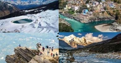 अगर आप पर्यावरण की शौकीन हैं और घूमने के लिए आपका पसंददीदा पर्यटन स्थल स्विट्जरलैंड है, लेकिन पैसों की तंगी की वजह से आप वहां जा नहीं पा रहे हैं तो उत्तराखंड चले आइये।