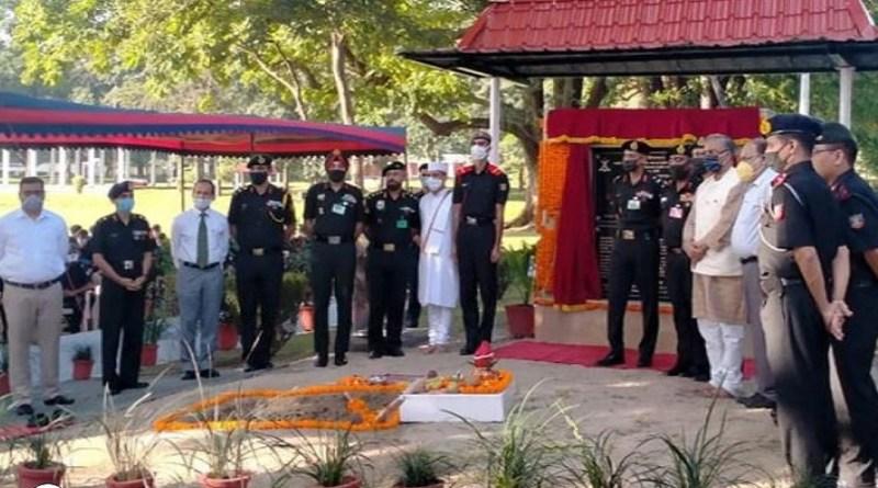 रक्षा मंत्री राजनाथ सिंह देहरादून में IMA अकादमी को बड़ी सौगात दी है। राजनाथ सिंह ने IMA में दो अंडरपास टनल का वर्चुअल शिलान्यास किया।