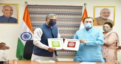 दिल्ली दौरे के दौरान मुख्यमंत्री त्रिवेंद्र सिंह रावत ने केंद्रीय वन एवं पर्यावरण मंत्री प्रकाश जावड़ेकर से मुलाकात की।