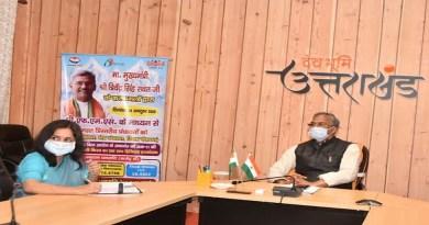 मुख्यमंत्री त्रिवेंद्र सिंह रावत ने प्रदेश में पंचायतों को दी 62.21 करोड़ रुपये की धनराशि हस्तांतरित की।