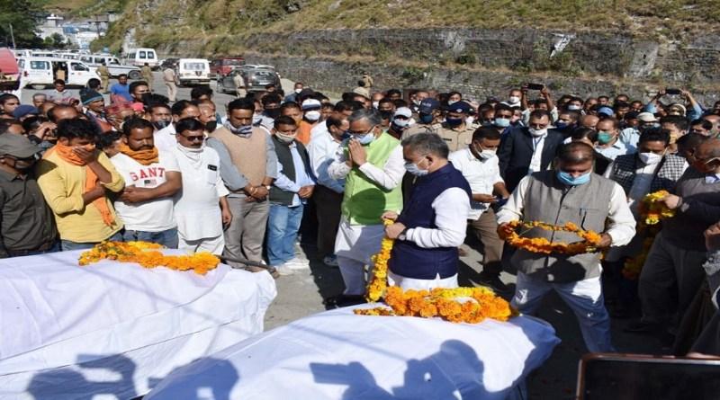 चमोली के पीपलकोटी के पास भनेरपानी में कार दुर्घटना में जान गंवाने वाले दोनों बीजेपी नेताओं को यहां पहुंचकर सीएम त्रिवेंद्र सिंह रावत ने श्रद्धांजलि दी।
