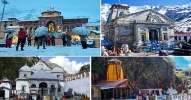उत्तराखंड में शीतकाल के लिए चारों धामों के कपाट को बंद करने की तारीख की घोषणा कर दी गई है।