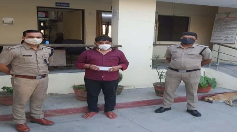 देहरादून पुलिस के हत्थे चढ़ा 'नटवरलाल', नाम बदलकर कई लोगों को लगा चुका है लाखों का चूना