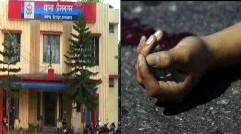 देहरादून: प्रेमनगर से दुखद खबर! सड़क हादसे में युवक की दर्दनाक मौत, स्कूटी फिसलने से हुआ हादसा