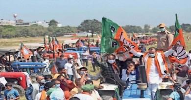 उत्तराखंड: कृषि कानूनों के समर्थन में बीजेपी की ट्रैक्टर रैली, किसानों को किया जागरुक