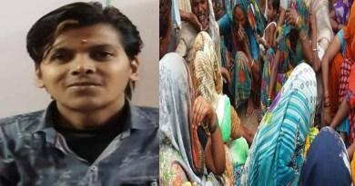 हरिद्वार: धर्मशाला के कमरे में युवक का शव मिलने से हड़कंप, 15 दिनों से था लापता, परिजनों ने जताई हत्या की आशंका